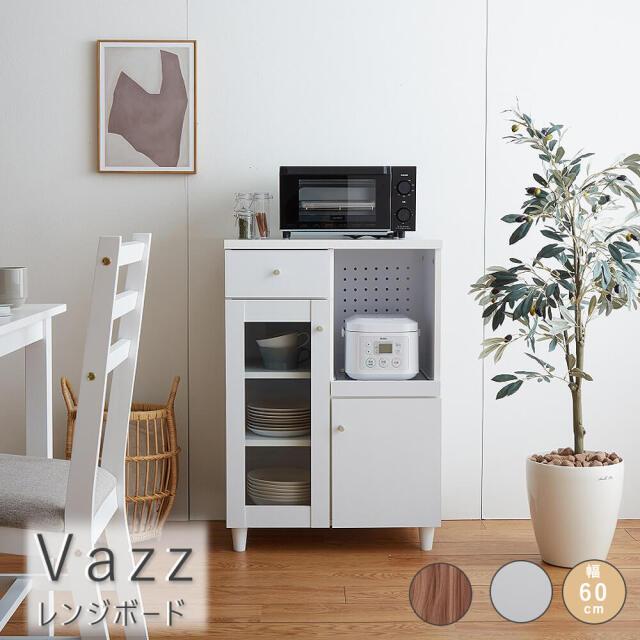 Vazz(ヴァッツ) レンジボード