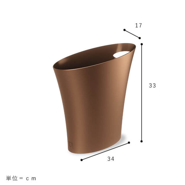 Umbra(アンブラ) スキニーカン ダストボックス7.5L