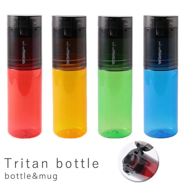 tritan(トライタン) ボトル&マグ