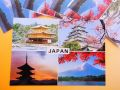 【日本のおみやげ】ポストカード【JAPAN四景/写真】(バラ単品)透明OPP袋入り