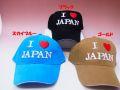 【日本のおみやげ】◆和風キャップ【I LOVE JAPAN】3色よりお選びください