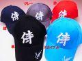 【日本のおみやげ】◆和風キャップ【侍JAPAN】5色よりお選びください