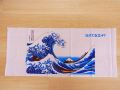 【日本のおみやげ】◆日本手拭【波富士】【全10種類】
