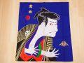 【日本のおみやげ】日本の和風のれん【写楽】【浮世絵シリーズ】※上部に棒を通す輪があります。