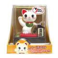 【日本のおみやげ】◆ソーラー金運亭【招き猫ちゃん】