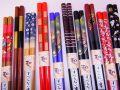 【日本のおみやげ】◆日本のお箸【若狭塗】お買得な単品(バラ)10膳入り【B】セット