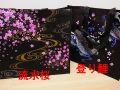 【日本のおみやげ】◆和柄お土産バッグ【流水桜】or【登り鯉】2種類よりお選びください。