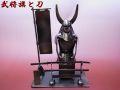 【日本のお土産】◆メタルクラフト武将【武将旗と刀】