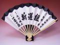 【日本のおみやげ】◆紙扇子【新選組/黒】「掛扇別売り」