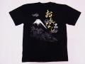 【ホームステイおみやげ】【日本土産】(漢字・和柄)◆和風Tシャツ【おもてなし】大人用(S〜LL)黒地バックプリント