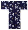 【日本のおみやげ】◆外国人向け浴衣【福寿】男性用(S〜XL)