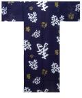 【日本のおみやげ】◆外国人向け浴衣【福寿】子供用(45in〜50in)