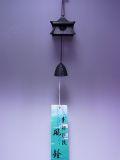【日本のおみやげ】◆風鈴【吊灯籠/特小】南部鉄器