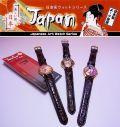 【日本のおみやげ】◆日本画腕時計【日本画ウォッチ】大人用