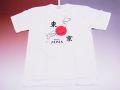 【日本のおみやげ】【ホームステイおみやげ】【日本土産】(漢字・和柄)◆和風Tシャツ【地図東京】大人用(S~3L)白地