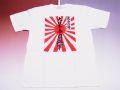 【日本のおみやげ】【ホームステイおみやげ】【日本土産】(漢字・和柄)◆和風Tシャツ【海軍】大人用(S〜3L)白地