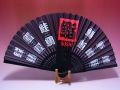 【日本のおみやげ】◆絹扇子【鮨】(絵柄扇子)「掛扇別売り」