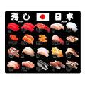 【日本のお土産】【日本のおみやげ】【ホームステイおみやげ】【日本土産】♪リアル寿司マウスパッド♪【寿司】本物そっくり