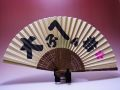 【日本のおみやげ】◆戦国武将シリーズ【前田慶次】「掛扇別売り」