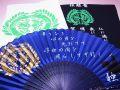 【日本のおみやげ】(漢字)◆戦国武将3点セットTシャツ/フェイスタオル/センス【伊達政宗】