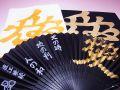 【日本のおみやげ】(漢字)◆戦国武将3点セットTシャツ/フェイスタオル/センス【直江兼続】