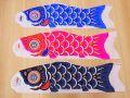 【日本のおみやげ】◆鯉のぼり【1m】3色よりお選びください。