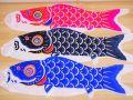 【日本のおみやげ】◆鯉のぼり【2m】3色よりお選びください。