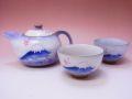 【日本のお土産】◆均窯桜富士ポット2客茶器セット【日本美陶】