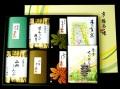 BHK50「お歳暮時期限定」「送料無料」「京くらま林」