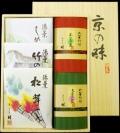 UU−30 「京くらま林」