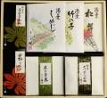 UU−50 [京くらま林」