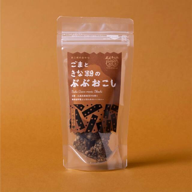 鳴海屋  あられ おかき 米 餅 和菓子 おこし  京都 お土産