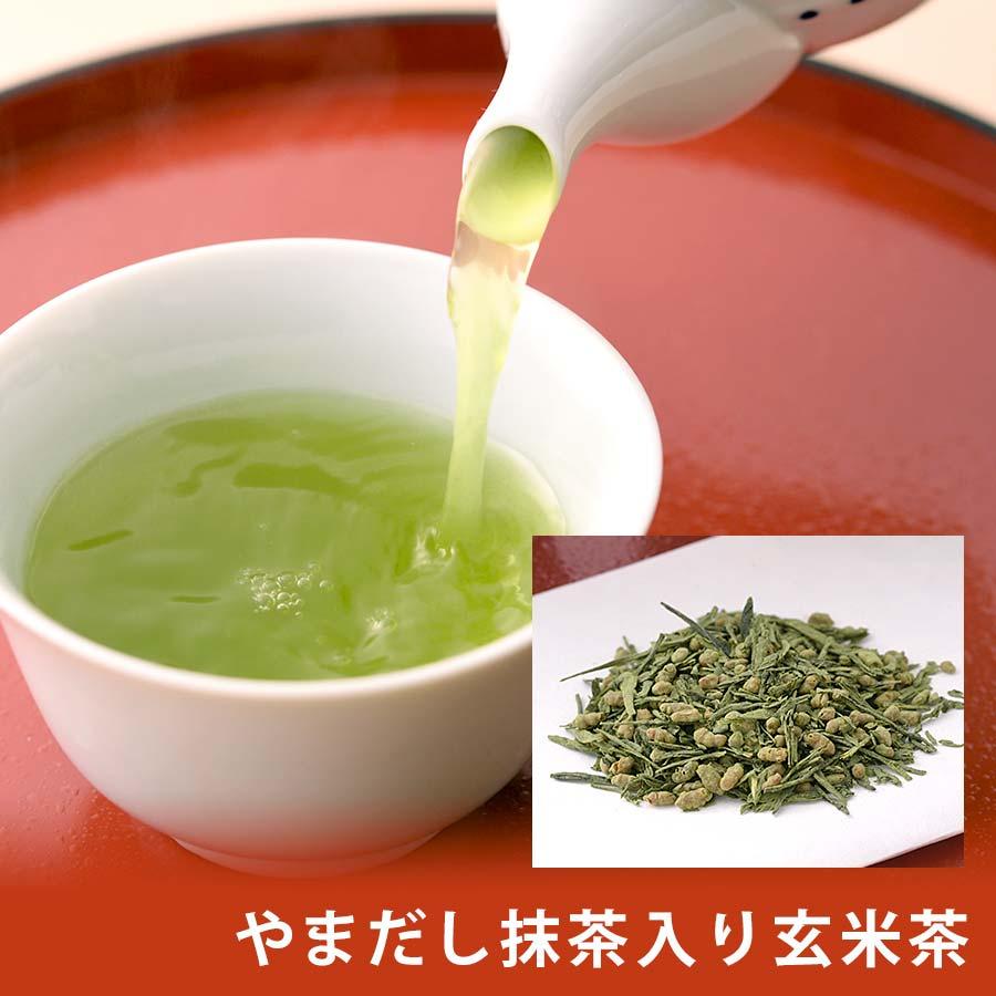 やまだし抹茶入り玄米茶