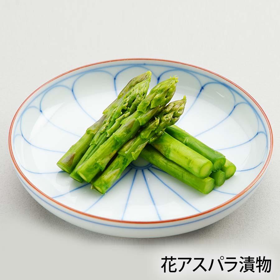花アスパラ 90g【京つけもの「桝悟」ますご】京都  老舗 高級 漬物