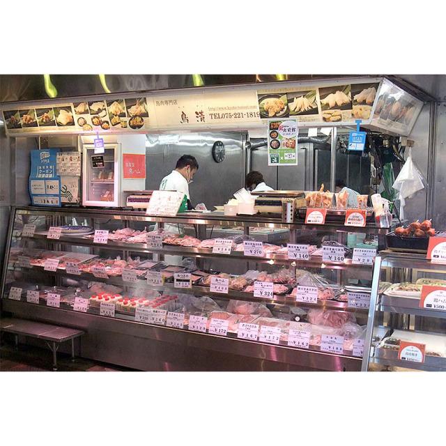 鳥清 鶏肉専門店