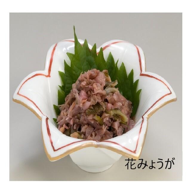 花みょうが105g 【京つけもの「桝悟」ますご】京都  老舗 高級 漬物