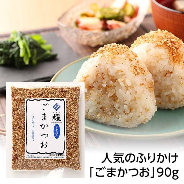 素朴で懐かしい味がする人気のふりかけ「ごまかつお」90g【錦市場・櫂-KAI-】