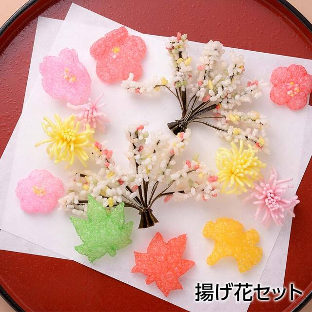 花のようにひらくビックリそうめん「揚げ花セット」,錦市場【喜久屋】