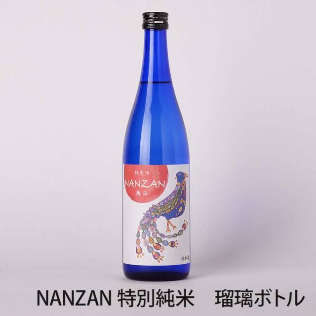 NANZAN 特別純米 瑠璃ボトル 錦市場,城陽酒造,特別純米酒【津之喜酒舗】