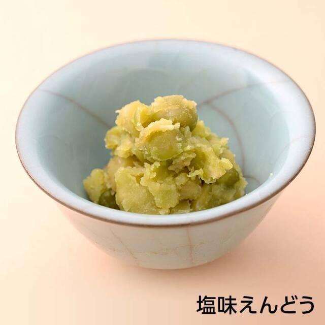 平野の一番人気商品、塩味えんどう【錦平野】