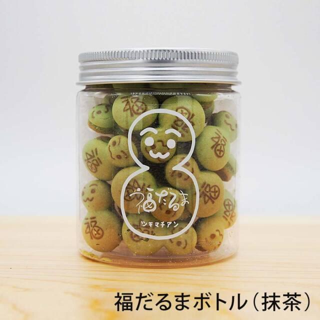 月待庵 京都焼き菓子 福だるまボトル(抹茶)【錦市場,福だるま店】