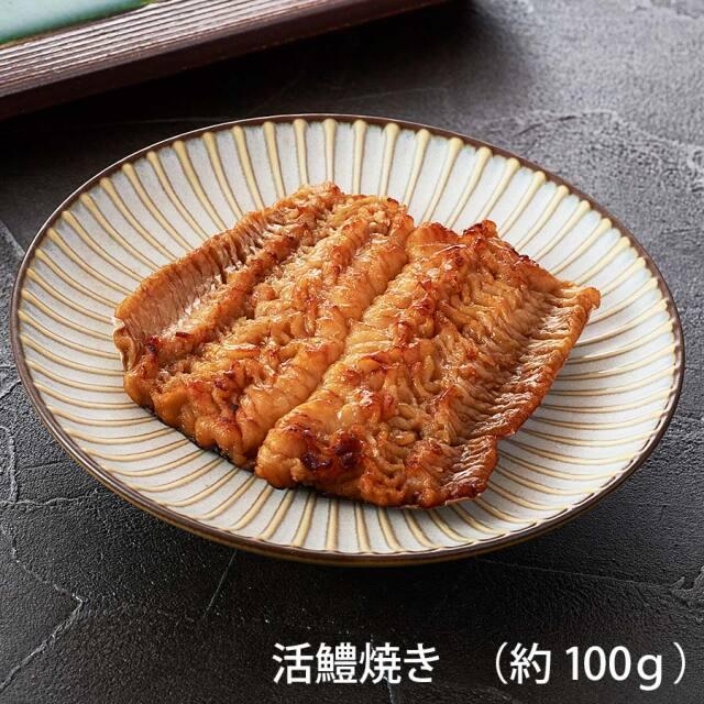 季節限定 活鱧焼き(いけはもやき) 京都の夏の名物をお手頃価格で 【畠中商店】