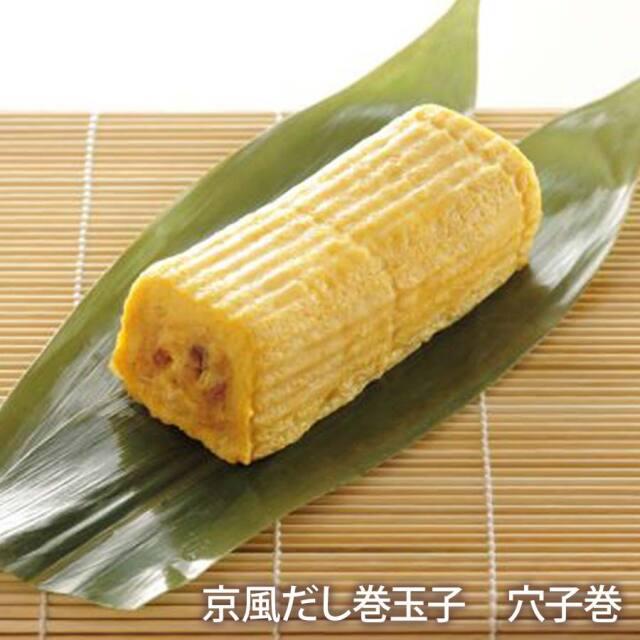 伝統の職人技で巻き上げた『京風味だし巻 穴子巻』 錦市場,  だし巻き玉子【三木鶏卵】