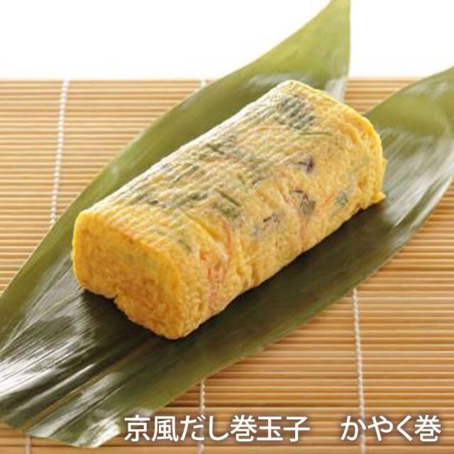 伝統の職人技で巻き上げた『京風味だし巻 かやく巻』 錦市場,  だし巻き玉子【三木鶏卵】