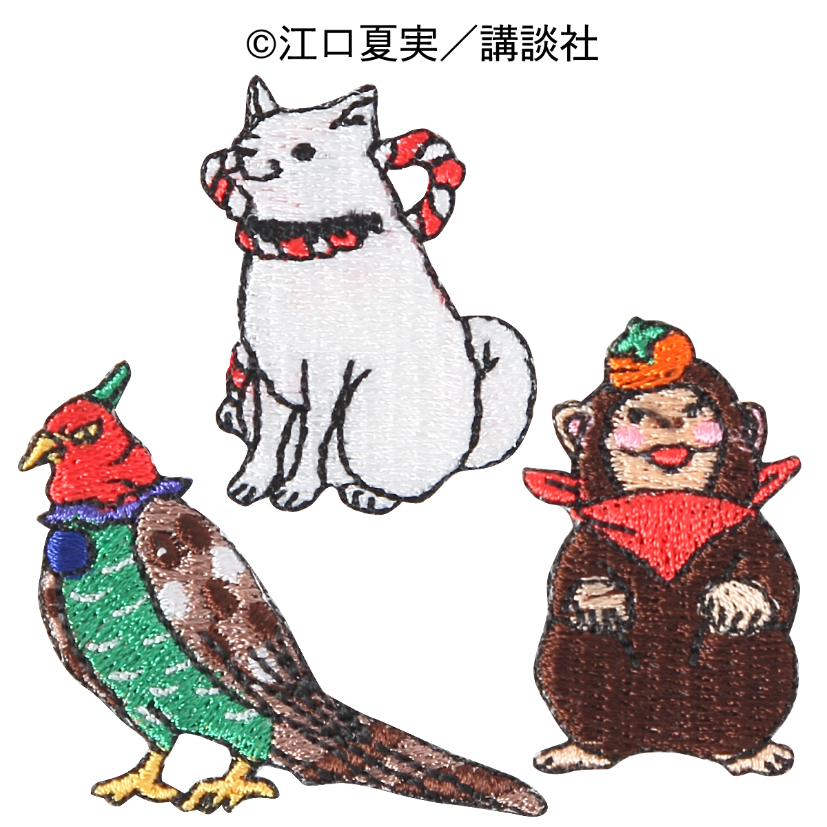 KJW-528/ワッペン/シロ・柿助・ルリオ/しろ・かきすけ・るりお/【ゆうパケット可】