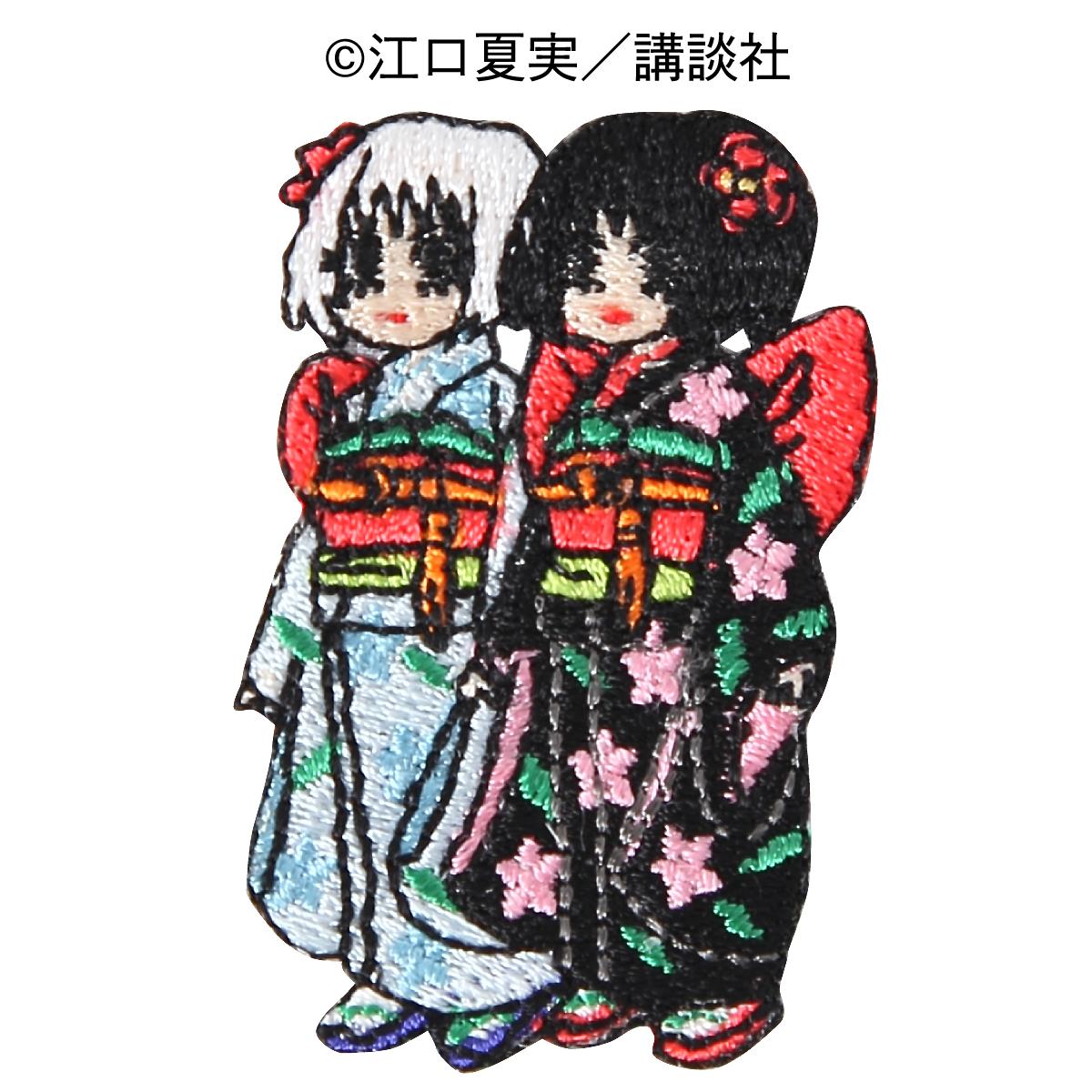 KJW-530/ワッペン/一子二子/【DM便可】