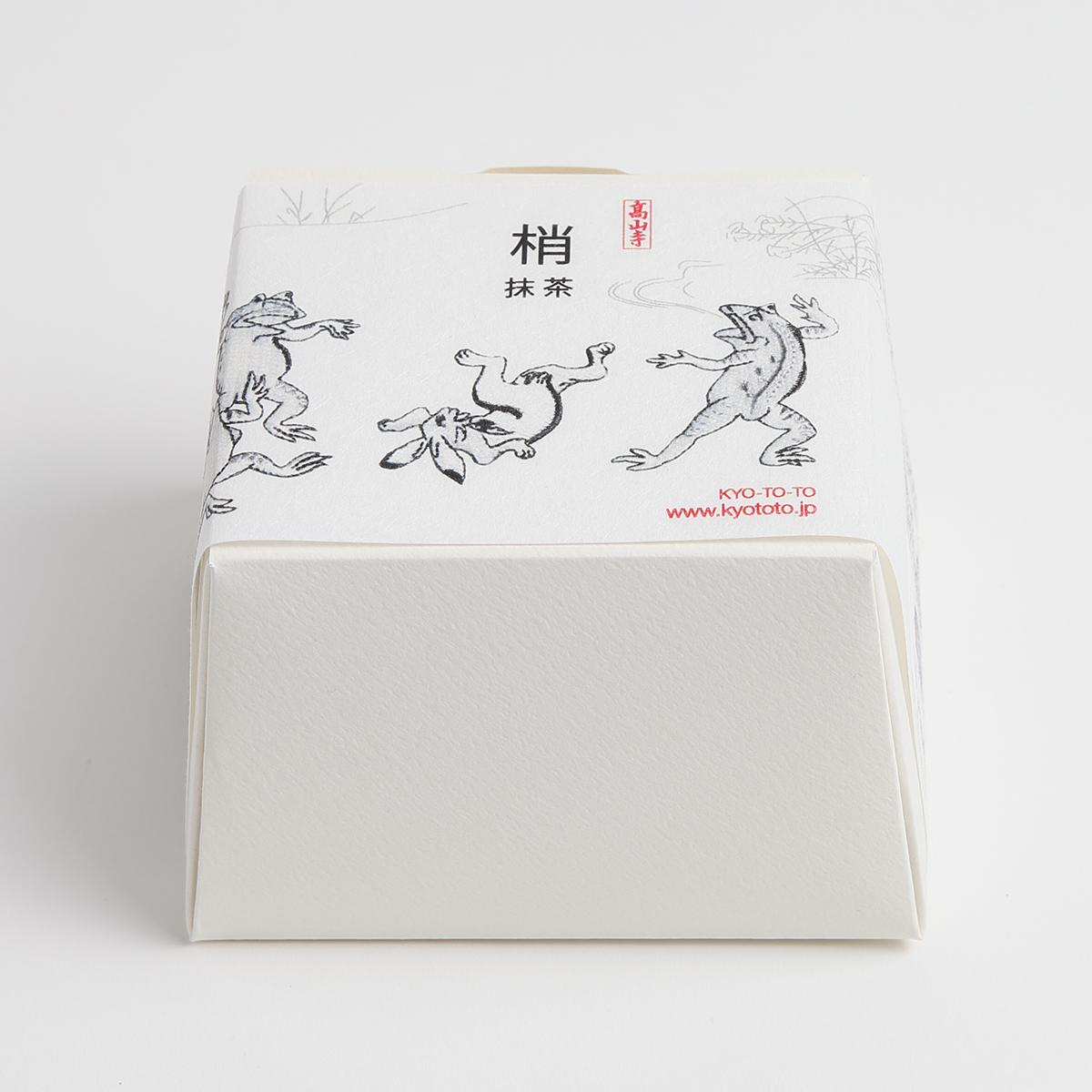 KY03-881M/チョコレート菓子/抹茶
