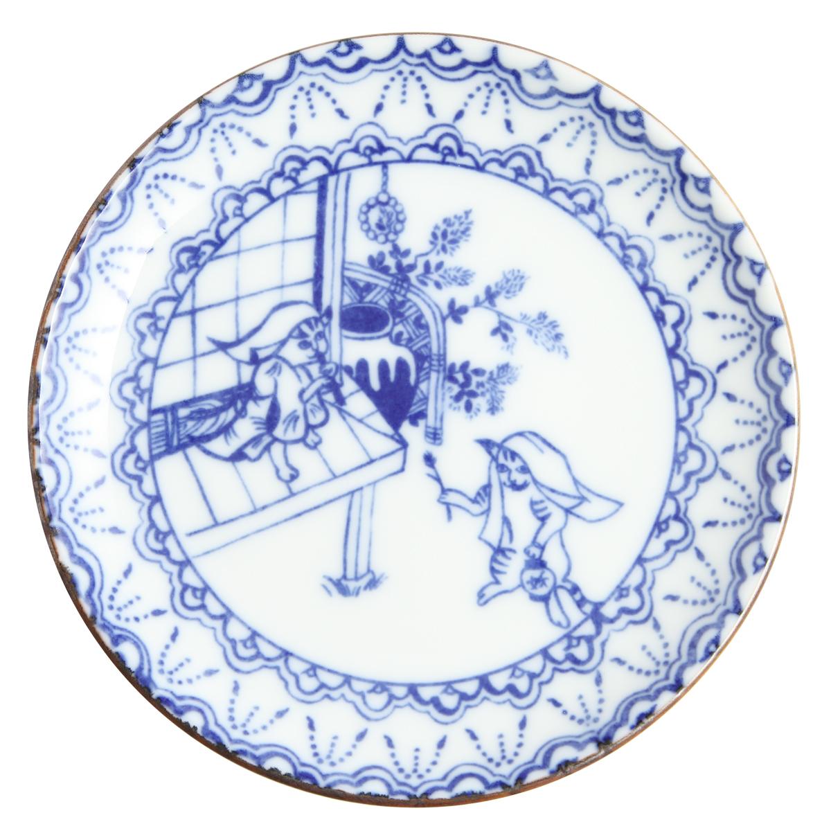 KY86-110/印判4寸小皿/化猫/ばけねこ
