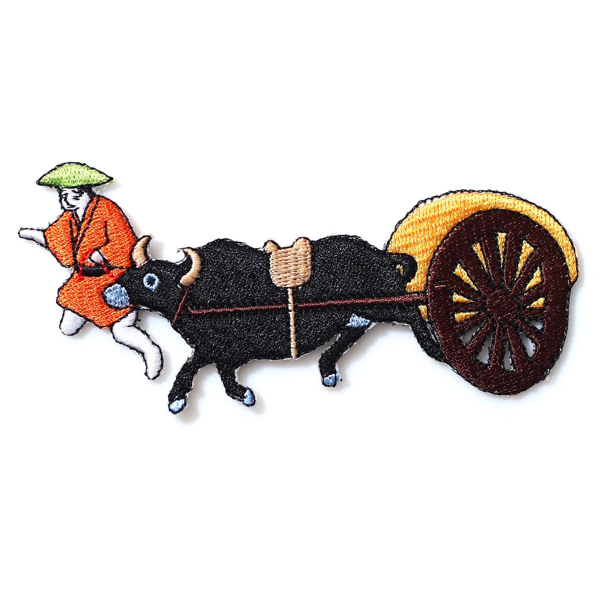 KYWS-094/ワッペン/農夫と牛/【ゆうパケット可】