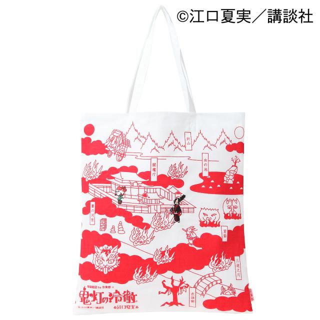 KJ04-526/トートバッグ/地獄絵図鬼灯